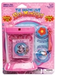 Sea-Monkeys® Grow & Show Pink by Schylling Toys, sea monkey toys, kids sea monkey play set