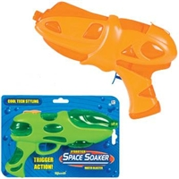 Space Age Water Shooter - Water Gun, water gun toy, water shooter toy, kid water gun, space age wate