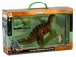 CollectA Dacentrurus Dinosaur Gift Box Set