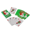 Free Gift - Christmas Playing Cards