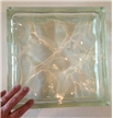 Vintage Large Glass Block Cube - Great Decor Or Repurpose Project