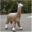 Inflatable Alpaca - Small