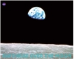 NASA - Earthrise over the Moon Poster