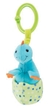 Soft plush Baby Dino - Attaches to Car Seat/Stroller
