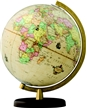 Terra 10-inch Antique Globe