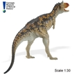 Carnegie Collectibles Carnotaurus Dinosaur Toy