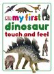 My First Dinosaur - Book Touch and Feel