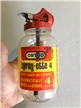 Vintage ACL Ortho Spray Ette 1969 Poison Glass Bottle 16 Oz Hayes Spray Gun Co