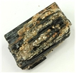 Black Tourmaline & Golden Mica w/ Bag & Tag - Medium